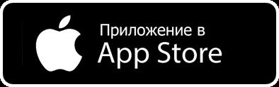 Загрузить плеер для iOS